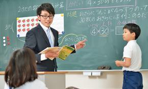 【NEW】教採合格状況
