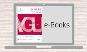 大学案内 2019 e-Books