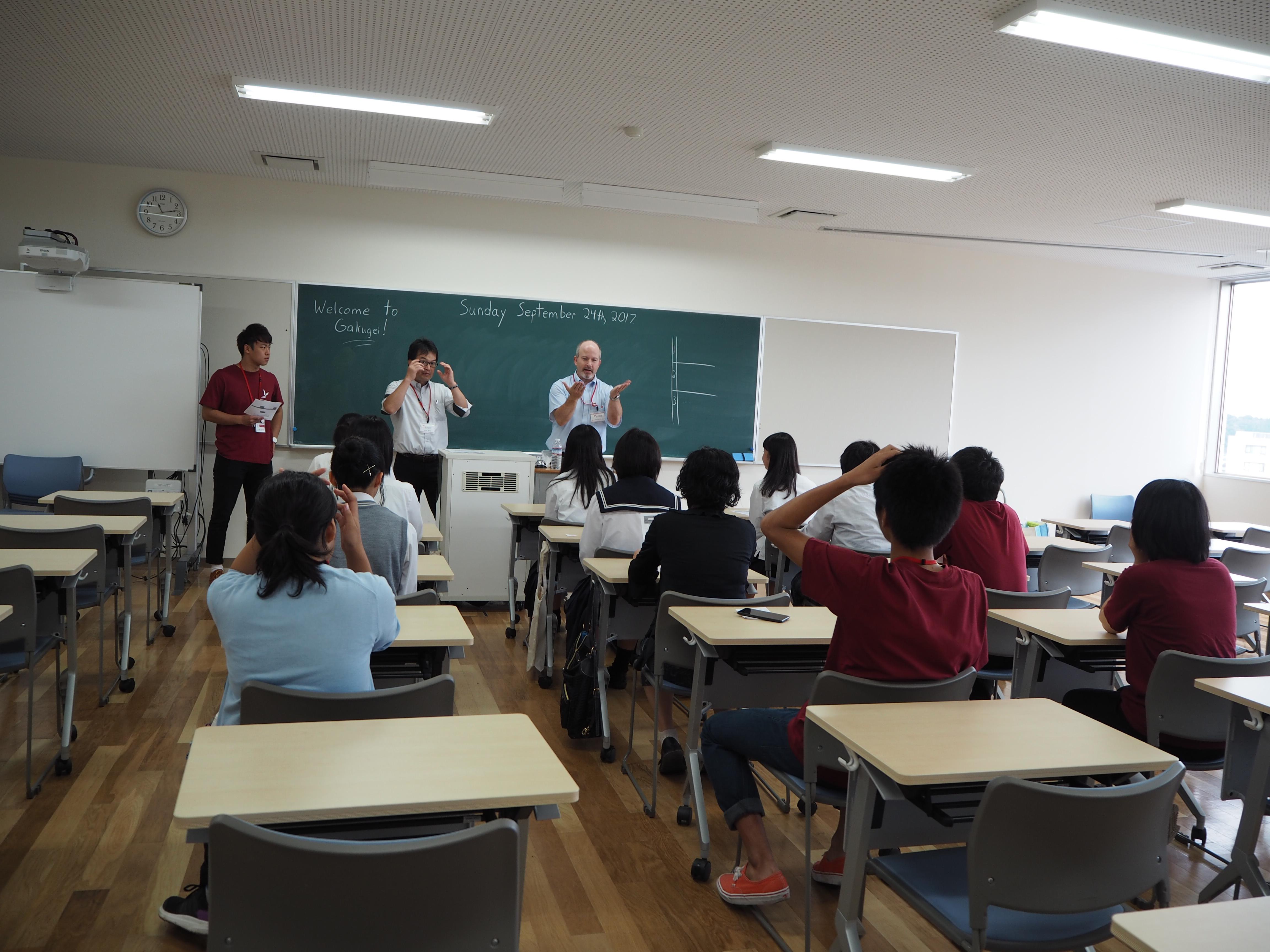 Let's Enjoy English. ~English Is Fun to Learn.~