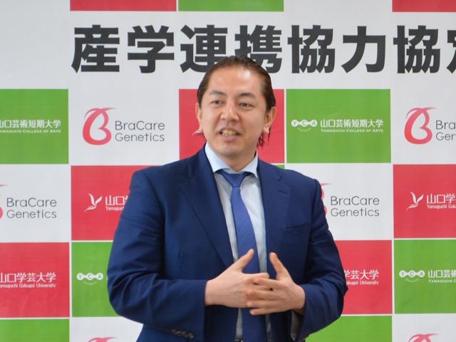 株式会社ブラケアジェネティクス  代表取締役社長  並木 幸久 氏