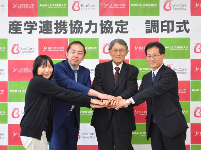 (左から)紙川氏、並木氏、本学学長、理事長