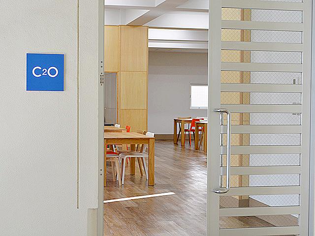 C棟に新たな学びの空間「C2O」